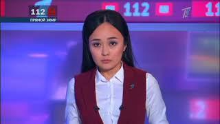 Главные новости. Выпуск от 01.12.2017