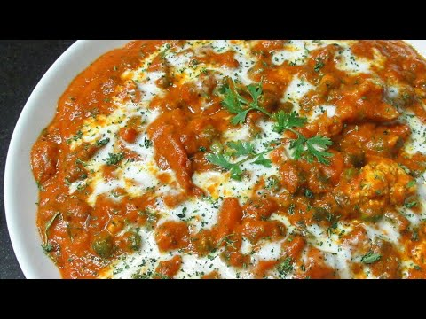 Veg Makhanwala Recipe - Simple Restaurant Style Vegetable Makhanwala Recipe - Special Mughlai Dish