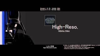 ハイレゾ音質との比較 / CD quality and High-Resolution audio quality thumbnail