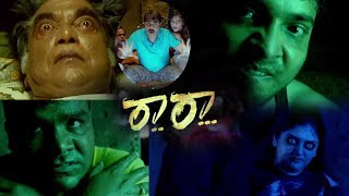 Telugutimes.net Ra Ra Horror Movie Teaser