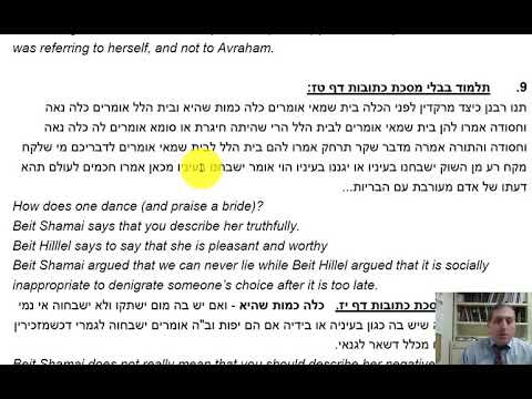 To Tell You The Truth About The Truth in Jewish Law and Tradition