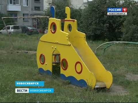 Школу в Первомайском районе Новосибирска построят