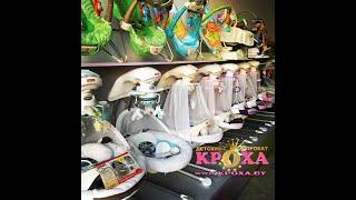 Прокат детских товаров КРОХА прокат качелей для новорожденного.(, 2016-10-23T22:03:59.000Z)