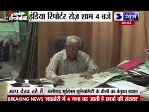 VC Zameeruddin Shah denies acces to girls in varsity library
