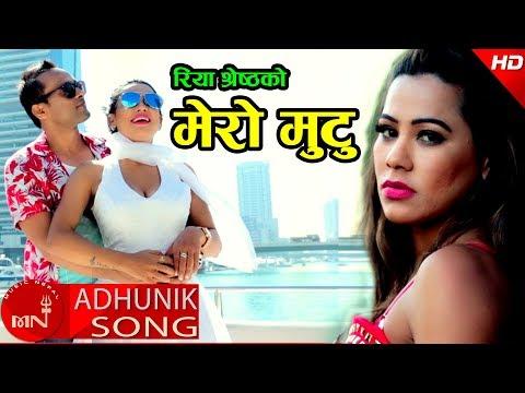 Mero Mutu - Praweg Dong Ft. Riya Shrestha & Om Upreti | New Nepali Song 2074/2018