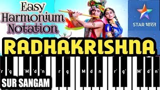 Radha Krishna Serial Title Song Star Bharat Easy Harmonium Notation with Lyrics | Sur Sangam