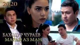 Баходур Чураев - Марав аз ман (Клипхои Точики 2020)