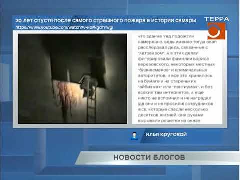 Новости блогов. Эфир передачи от 11.02.2019