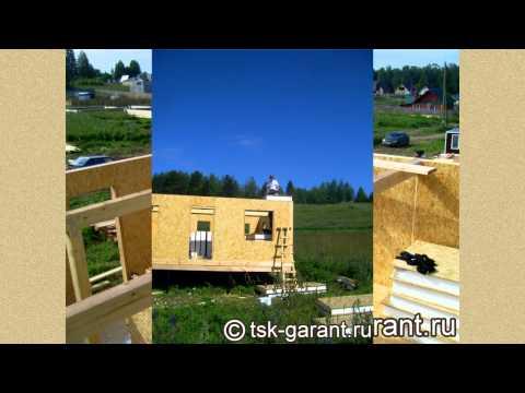 Строительство двух коттеджей в п.Мысы (Пермский край)