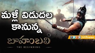 Bahubali First Part To Release Again Before Sequel Hits Theatres | NH9 News