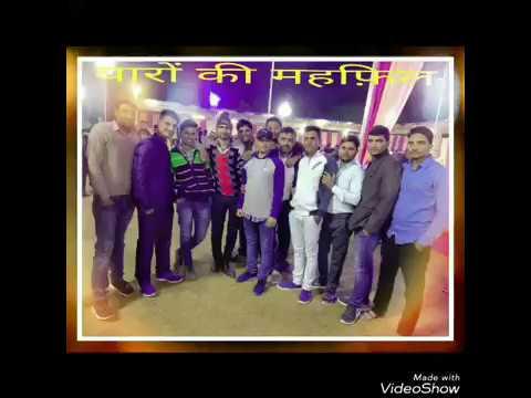 sun sonudi bhilwara shahar me tempu chale mp3 song