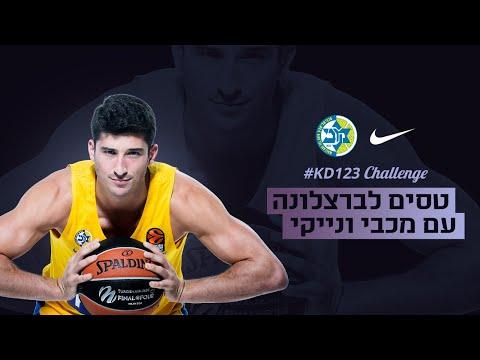 KD123 challenge - Nike & Maccabi