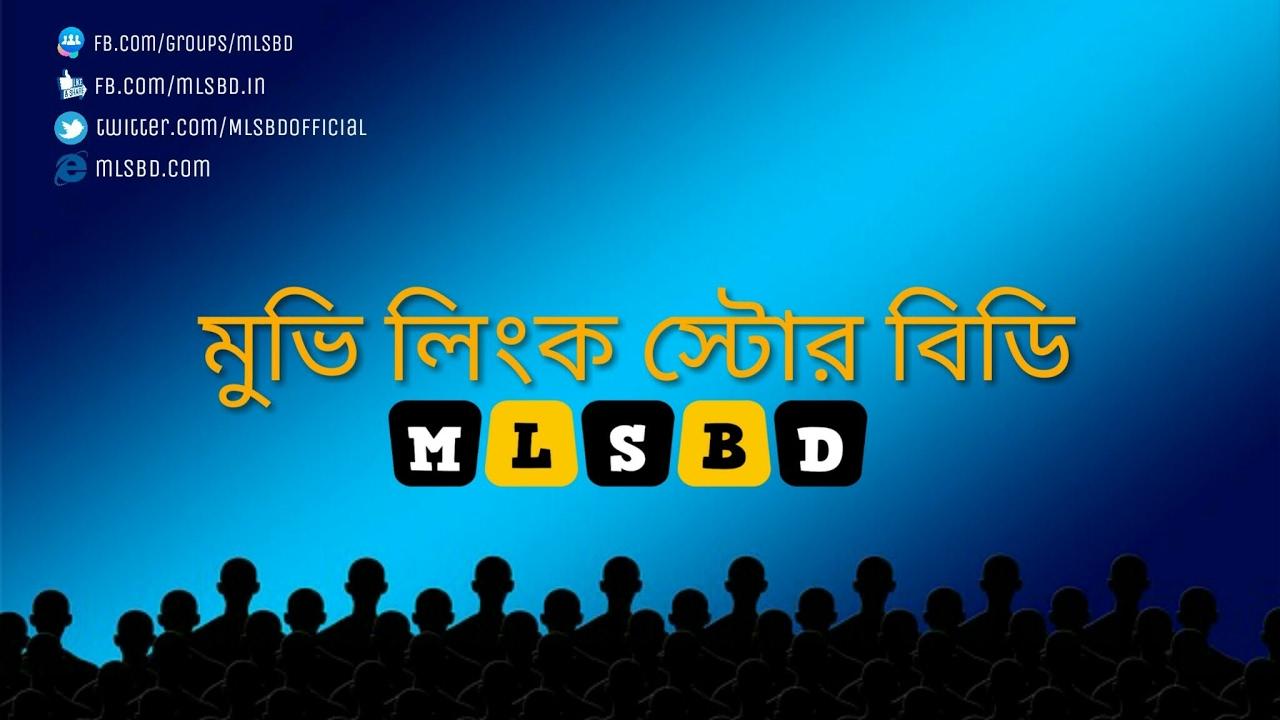 MLSBD Live Stream