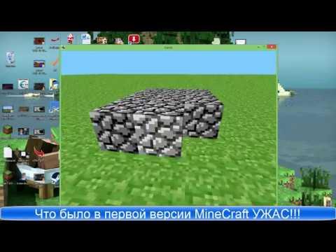 MineCraft УЖАС! Базовые настройки игрового PHP, JavaScript