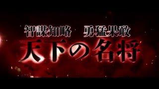 2016/9/22(祝・木)全国ロードショー! 監督・演出:堤幸彦×主演:中村...