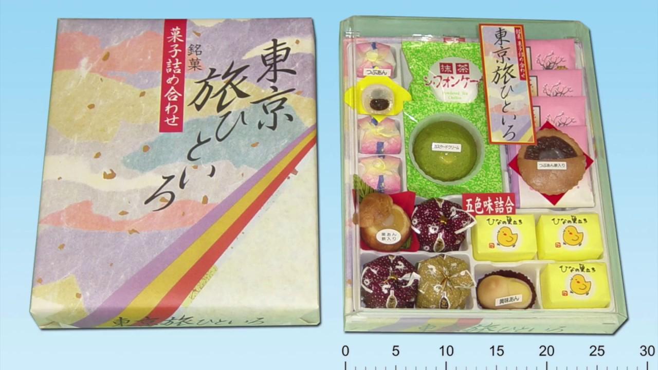 200301 批發零食