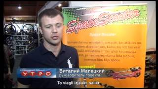 Видео обзоры Space Scooter X580 розовый