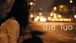 解脱 (Jie Tuo) - 张惠妹 A-Mei Zhang