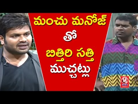 Bithiri Sathi Funny Chit Chat With Actor Manchu...
