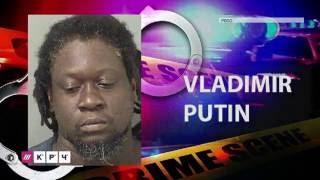Владимир Путин арестован (не фейк)