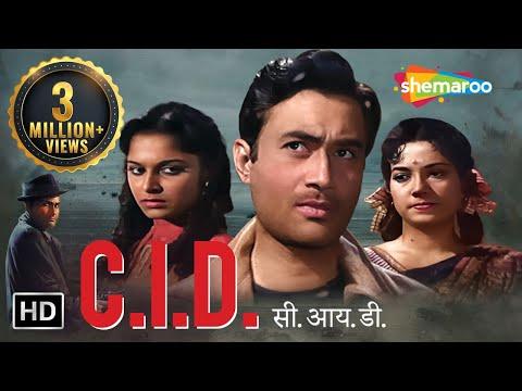 CID 1956 (HD) -Dev Anand - Shakila - Waheeda Rehman - Bollywood Old Movies