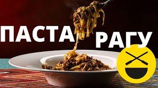 http://tv-one.at.ua/dir/cooking/boloneze_po_receptu_stalika_khankishieva/2-1-0-422