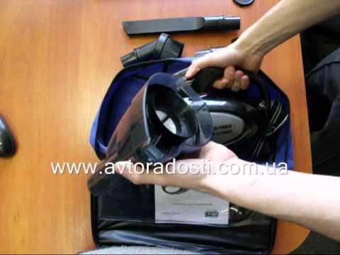AVTORADOSTI.COM.UA: Пылесос COIDO 6133 моющий /138W/сумка