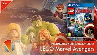 LEGO Marvel's Avengers (Мстители) (PS4, Playstation 4). Распаковка и видео обзор диска.
