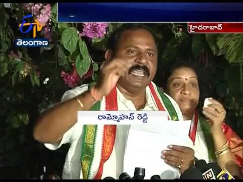 T-Congress Party Holds CLP meeting in Hyderabad   Assembly Session strategy Mp3