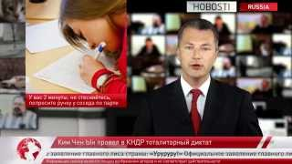 Видеобращение организаторов Hobosti