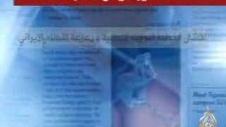 عمليات سرية في ايران