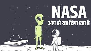 क्यों नासा चाँद पर फिर नहीं गया Why NASA never returned to the moon?