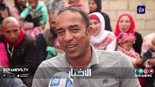 عائلة من 26 فردا تحمل أسماء أبناء الملك الحسين وأحفاده - (20-1-2019)