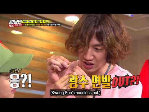 [RunningMan] Ep 365_0827_Ji-Hyo versus Kwang-Soo