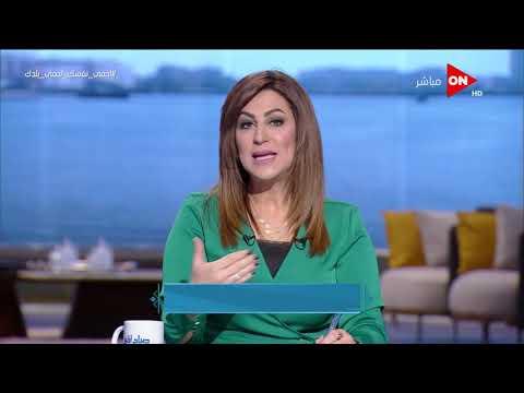 صباح الخيريا مصر- وزير القوي العاملة : 1.3 مليون عامل غيرمنتظم سجلوا بياناتهم تمهيدا لرعايتهم  - 12:58-2020 / 3 / 31