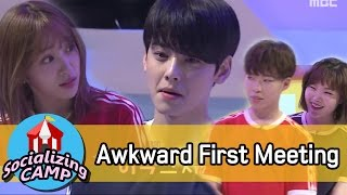 [Socializing CAMP] Their Awkward First Gathering 20170505