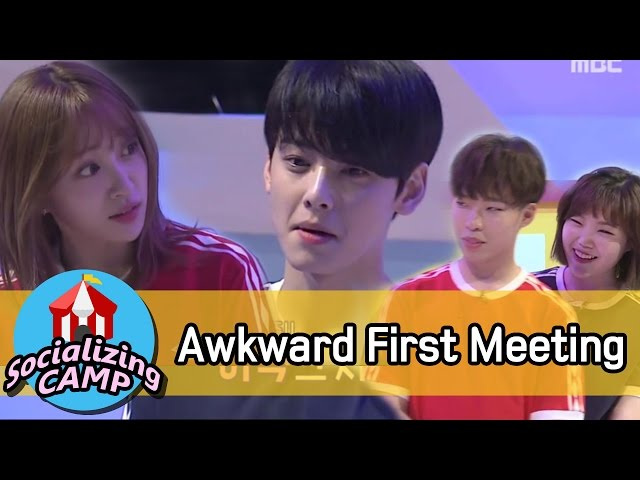 [Socializing CAMP] Their Awkward First Gathering 20170505