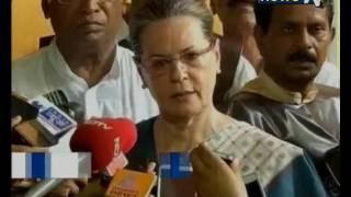 Unwell Sonia Gandhi skips crucial Congress Working Committee meet