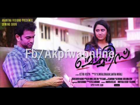 Memories Malayalam Movie - Title Song - Memories Never Die