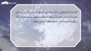 Quran - Sura Al Baqrah Vers 256