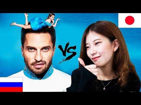 Реакция ЯПОНКИ на Артур Пирожков - Зацепила (Премьера клипа 2019). Иностранцы слушают русскую музыку