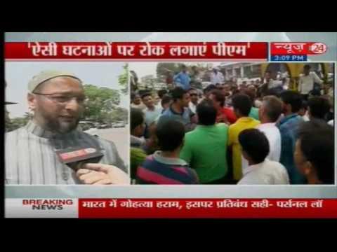 Rajasthan: Muslim man killed by cow vigilantes in Alwar, attack caught on cam