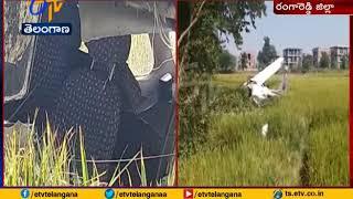 Pilot Injured | in Crash of Crop Dusting Plane | for Technical Problem | at  Mokila