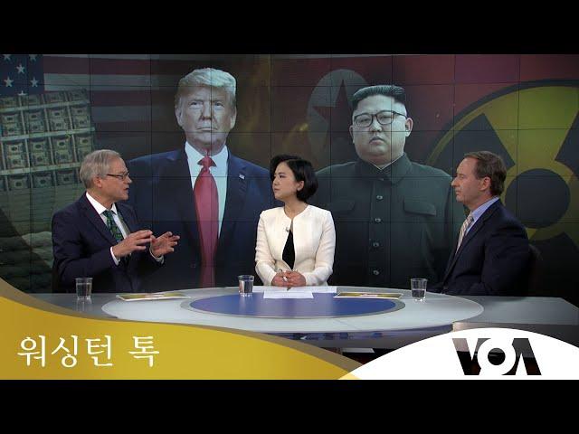 [워싱턴 톡] 북한 '위협' 미국 대응은?…협상 속 북한인권