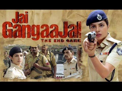 gangajal hindi full movie in hd 1080p ajay devgan photo