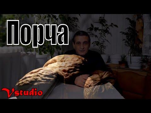 Видео: Орех воронья - традиции наведения порчи / Vstudio