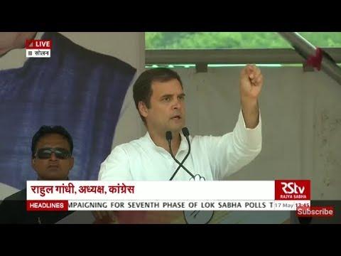 Election News (Hindi – 1:30 pm) | May 17, 2019