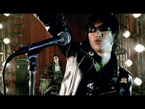 Guitar Wolf - High Schooler Action (Official Video)