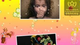 Подарок для маленьких принцесс, Винкс! Слайд шоу(Для заказа любого видео : Фото Шоу http://vk.com/lizalugovaya http://superslideshow.ru., 2016-04-06T09:44:38.000Z)