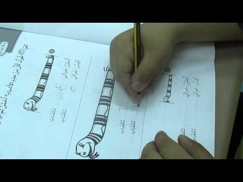 كتاب النشاط اول ابتدائي رياضيات
